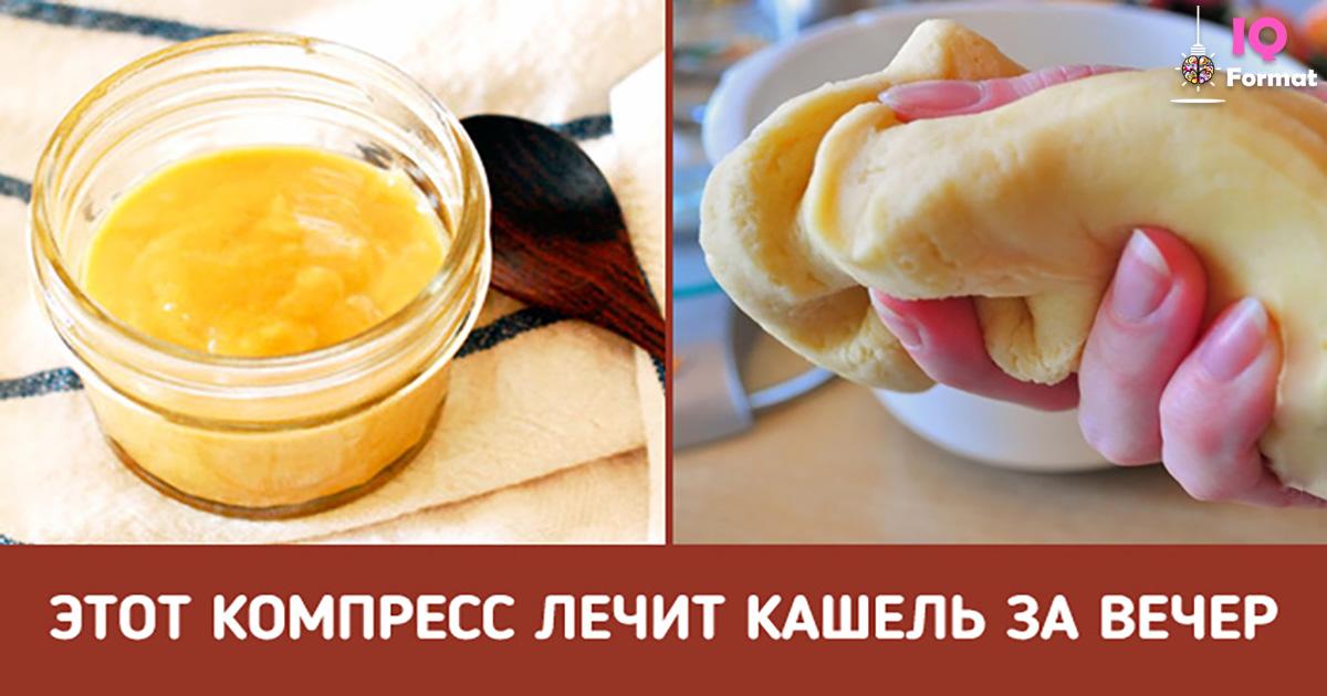 Как сделать лепешку от кашля для детей из меда, горчицы и картофеля