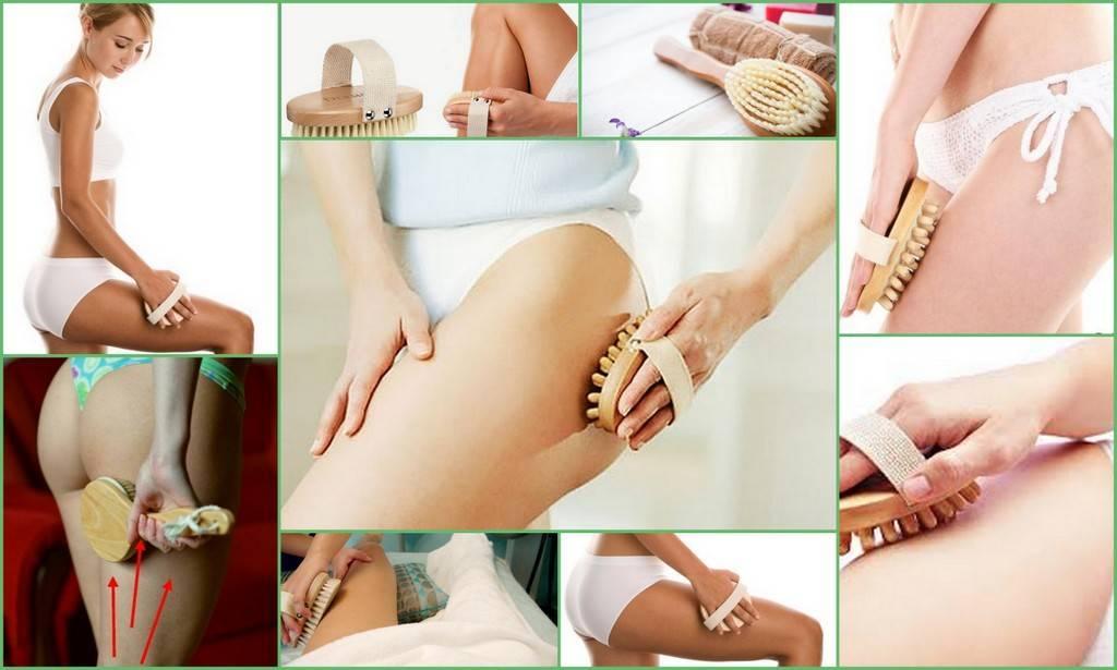 Как правильно делать сухой массаж щеткой от целлюлита: техника, регулярность, отзывы