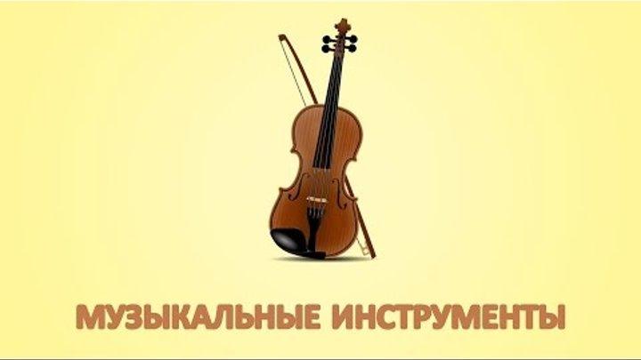 Что это зазвуки?! 5необычных музыкальных инструментов схарактерным голосом | публикации | вокруг света