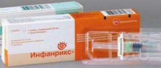 Пентаксим, акдс или инфанрикс — какой вакциной лучше делать прививку, состав