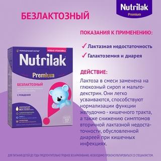 Лактоза в детских смесях, ее польза и вред