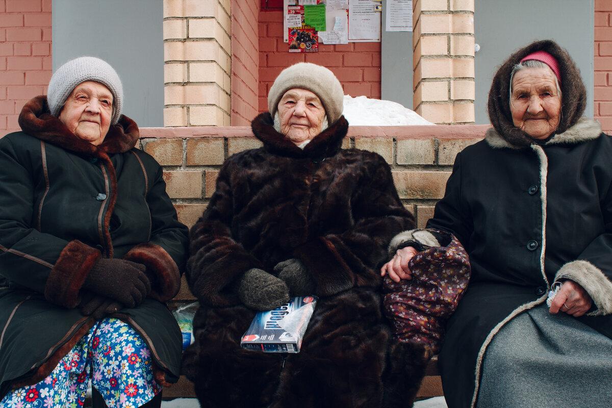 Токсичные бабушки: кто они такие и как с ними справляться