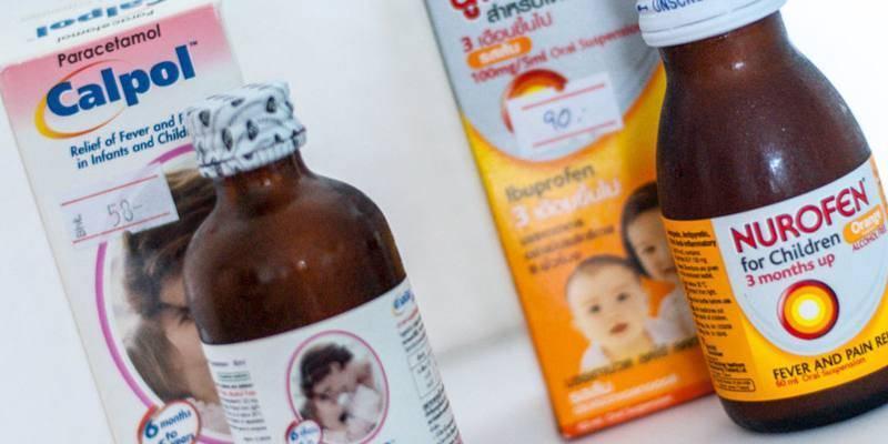 Жаропонижающие средства от высокой температуры для новорожденных детей