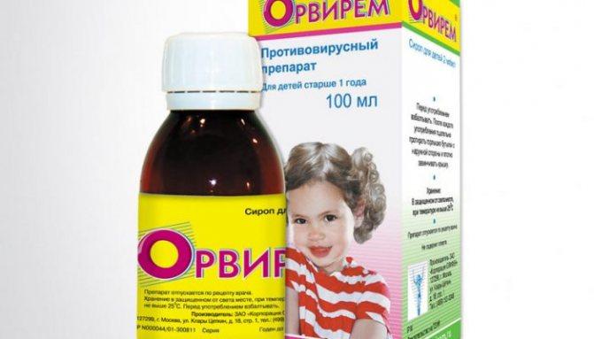 Орвирем для детей: инструкция по применению, побочные эффекты