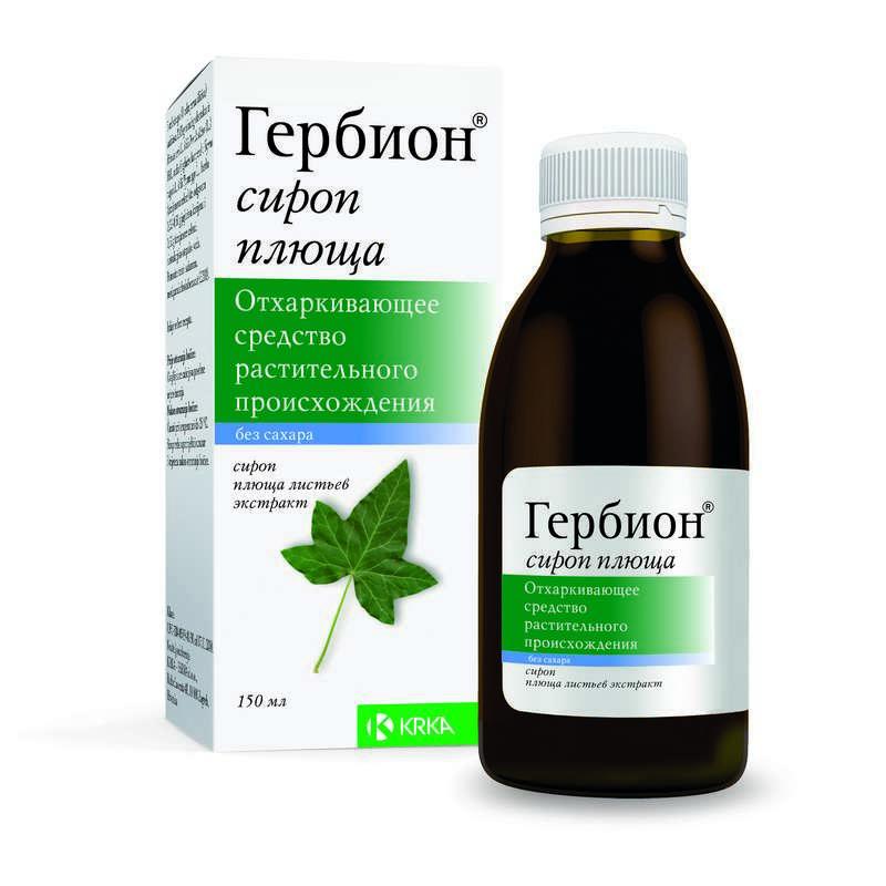 Гербион для детей: инструкция по применению, детская дозировка сиропа, препараты с первоцветом, плющом и подорожником, отзывы