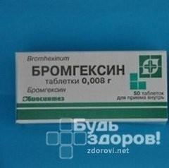 Особенности дозировки и применения бромгексина и его аналогов для детей: обзор инструкции и отзывов о лечении. бромгексин, сироп для детей, инструкция по применению - все о строении человека