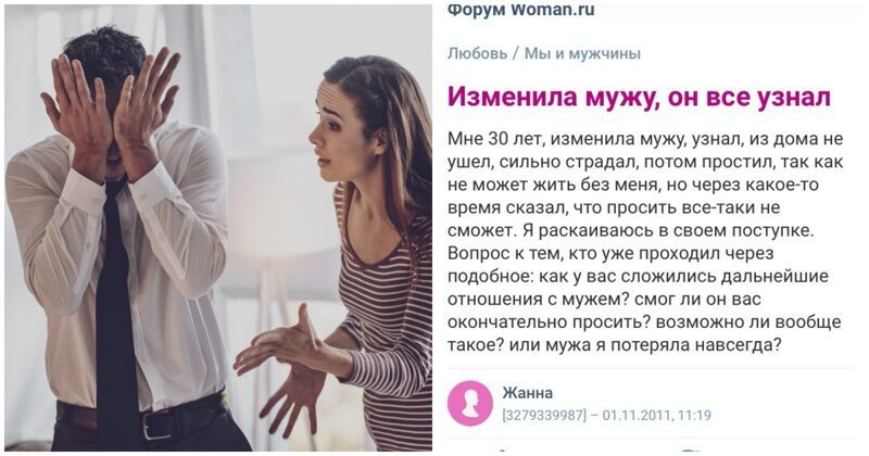 Почему мужчины изменяют: основные причины и рекомендации для женщин