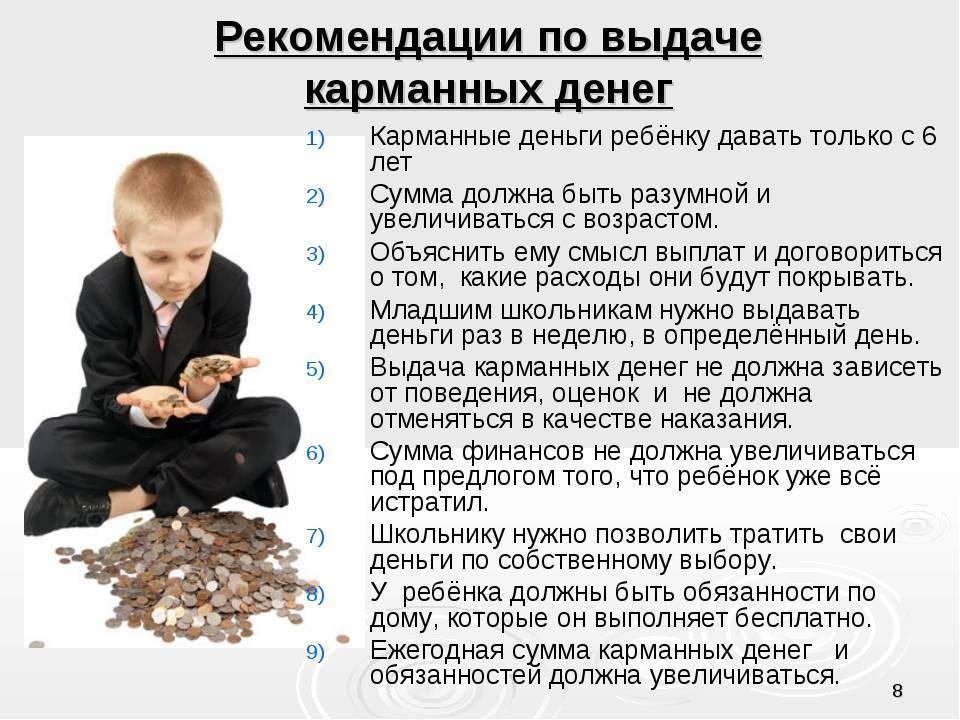 Развитие ребенка от 9 до 10 лет. как развивать?