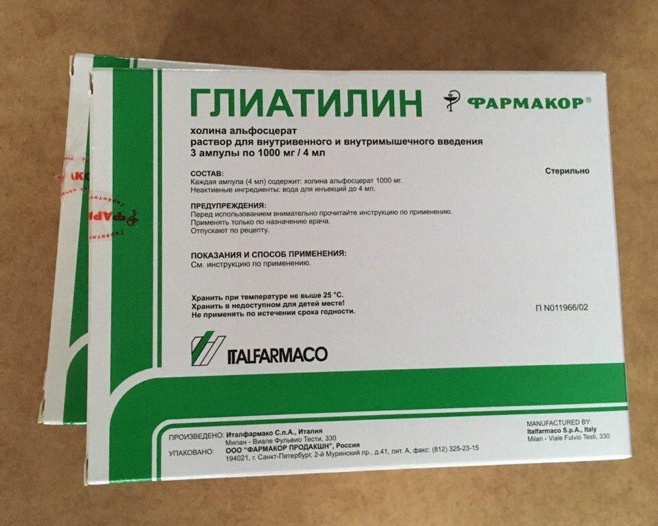 Лекарственный препарат глиатилин, инструкция по применению, противопаказания и побочные действия