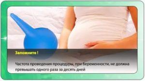 Частый стул на 38 неделе беременности