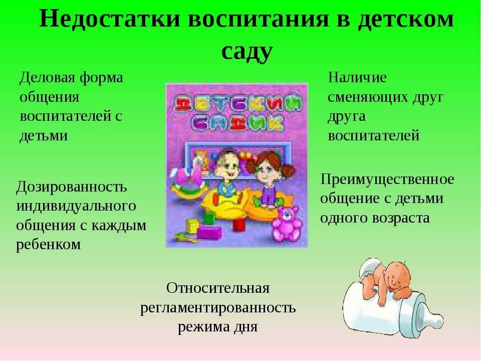 Плюсы и минусы разницы 3 лет между детьми