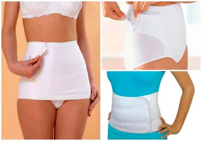 Послеродовой бандаж: как правильно одевать, сколько носить и как выбрать лучший утягивающий корсет или пояс
