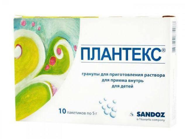 Плантекс для новорожденных: как давать малышу при запоре и коликах, цена чая, отзывы о препарате