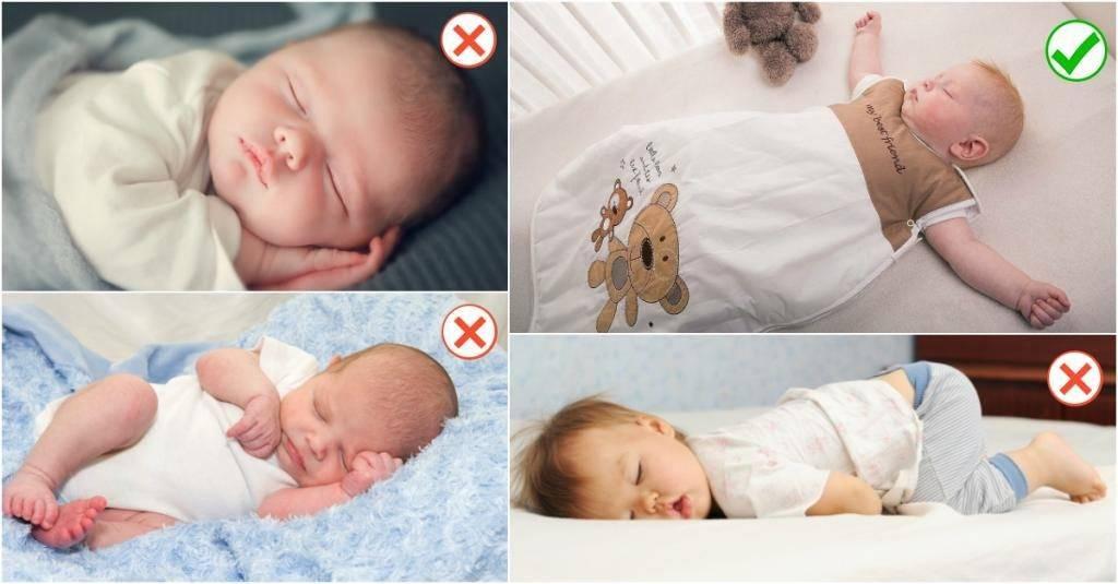 Можно ли грудничку спать на животе: минусы и плюсы положения