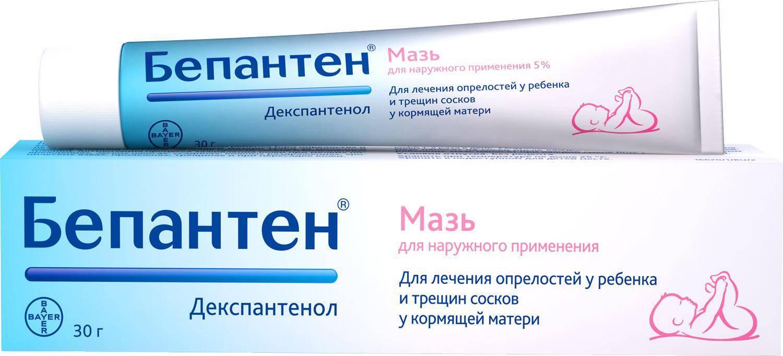 Средства для лечения трещин сосков