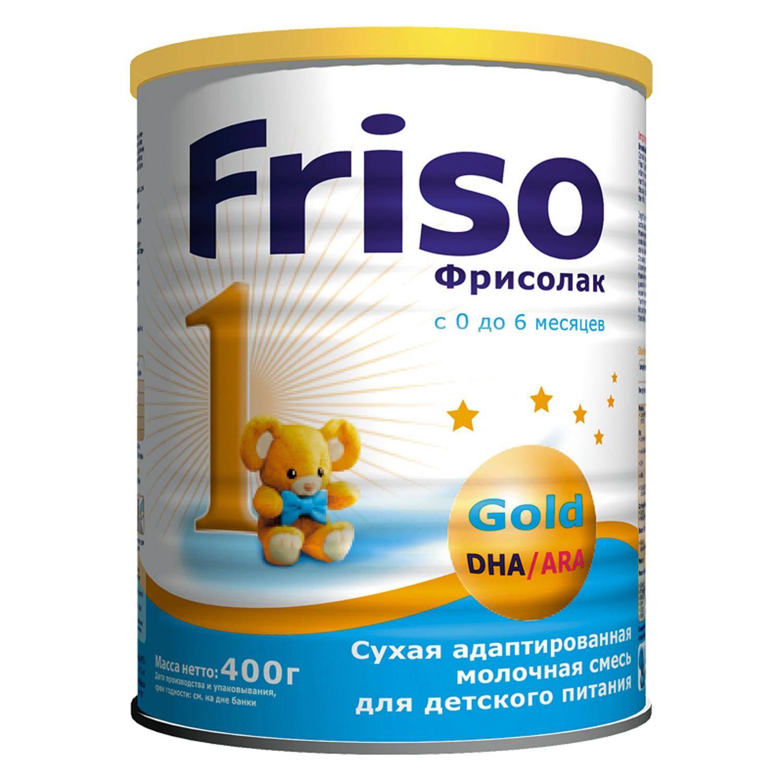 Friso фрисолак gold 1 - обзор, отзывы о детской смеси фрисо фрисолак голд 1