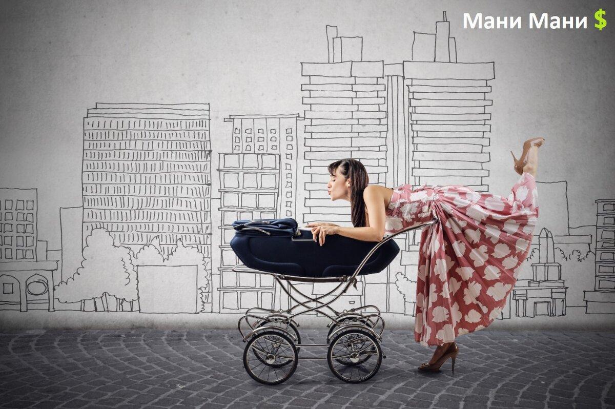 Паника во время беременности и перед родами. началась паника во время родов — что делать