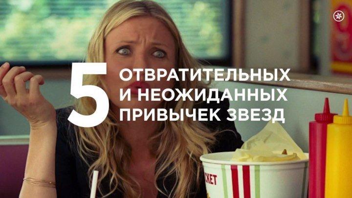 Топ-10 вредных детских привычек - mama.ua