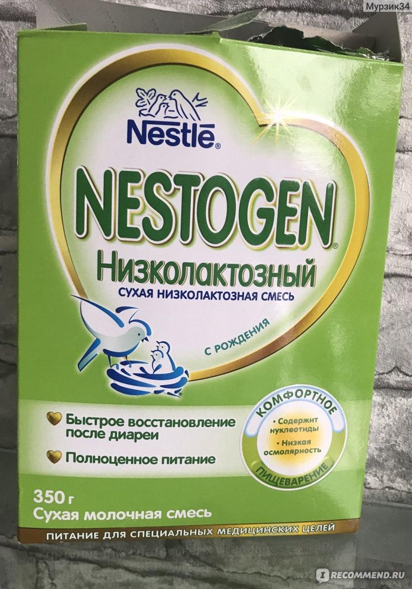Безлактозные смеси для детей - топотушки