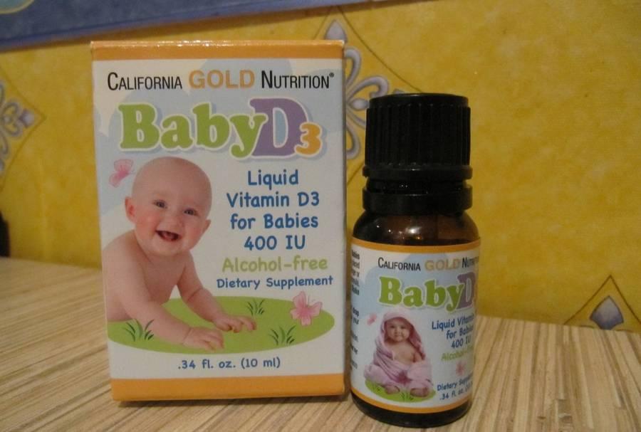 До какого возраста давать витамин д детям: советы специалистов