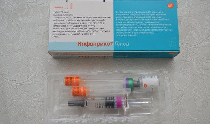 Пентаксим или инфанрикс – импортные вакцины вместо акдс: что лучше и в чем разница
