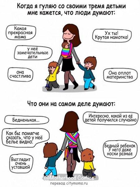 Прогулки с детьми: что нужно знать маме – советы от супермамы