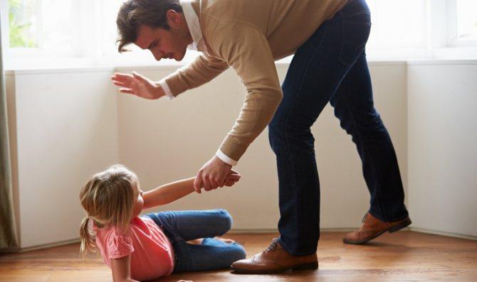 Наказывать ребенка, как?
