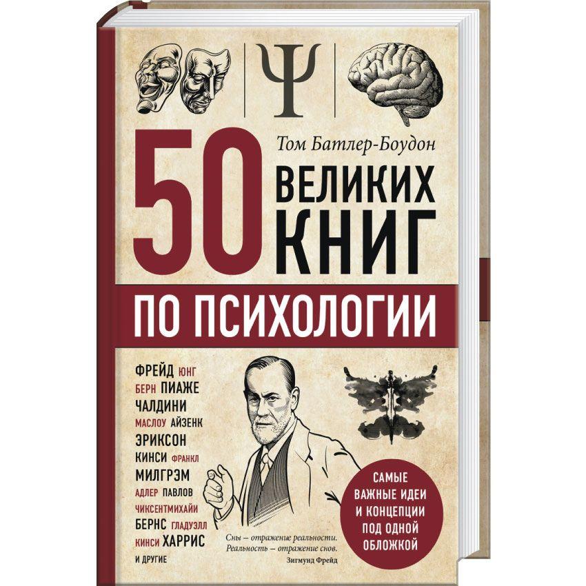 250 книг, которые стоит прочесть детям от 0 до 10 лет