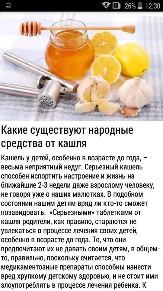 Аллергия на мед у детей - лечим аллергию