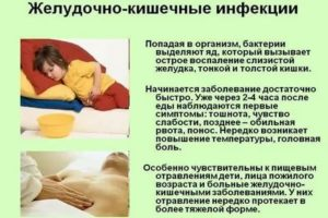 Понос и температура у ребенка – что нужно знать родителям