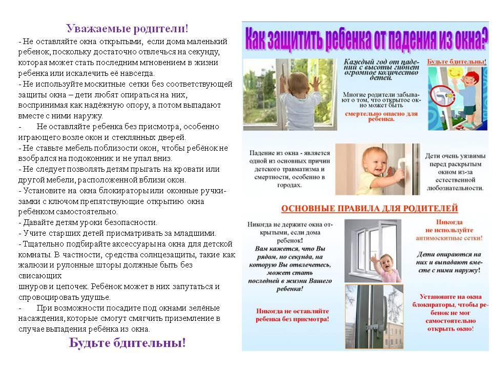 Как оставить ребенка дома одного: без страхов и травм | матроны.ru