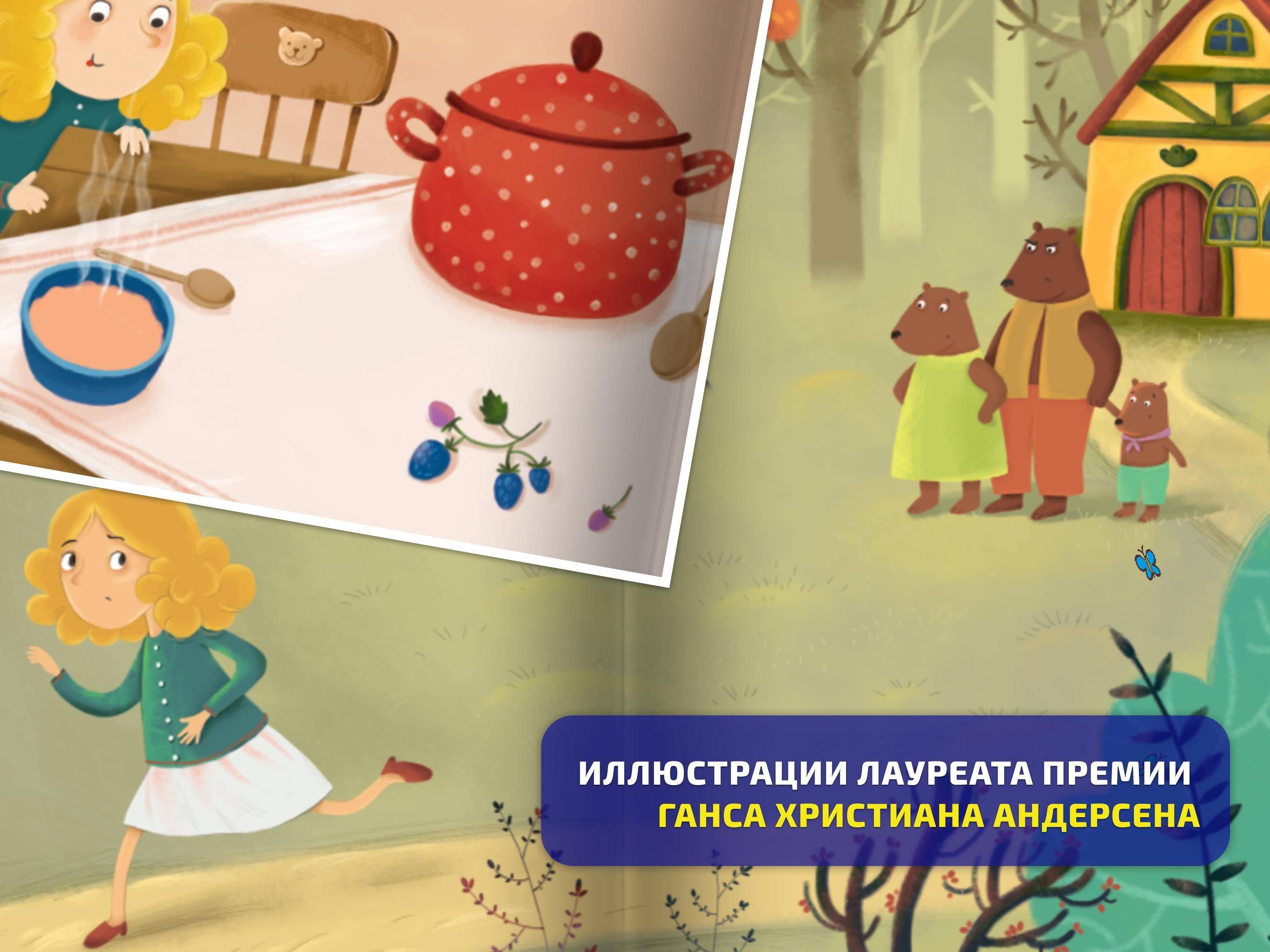 Дистанционная работа с детьми в период самоизоляции «встреча с любимой сказкой». воспитателям детских садов, школьным учителям и педагогам - маам.ру