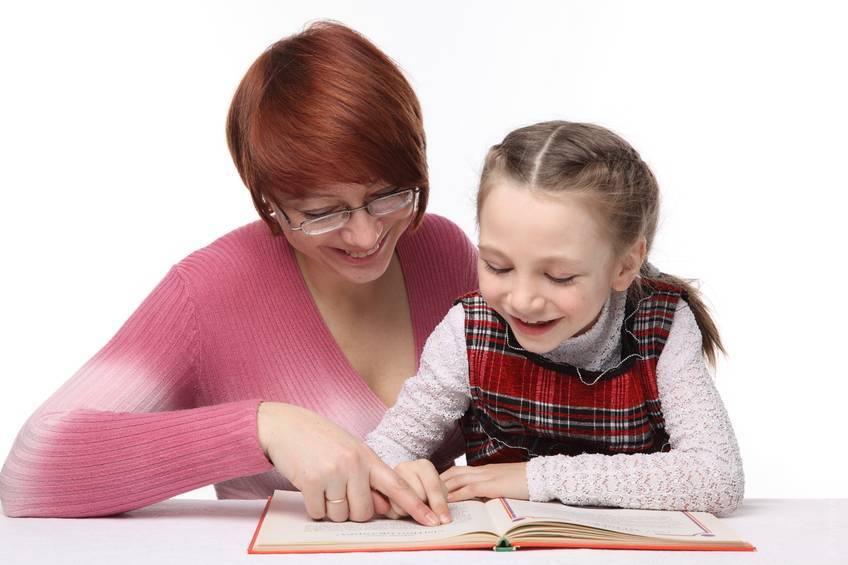 Чему нас могут научить наши дети