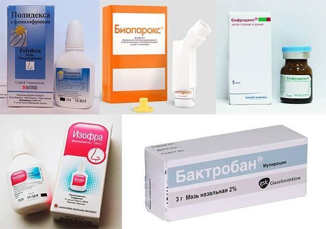 Капли при зеленых соплях у ребенка: 26 лекарств для детей и взрослых