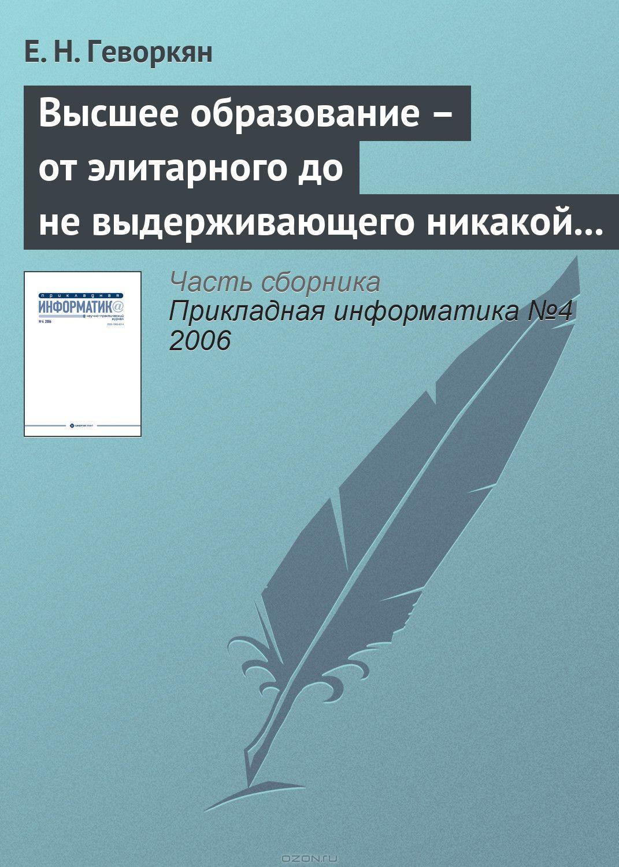 «концепция не выдерживает никакой критики»: захарова призвала берлин оперативно ответить на запрос по навальному