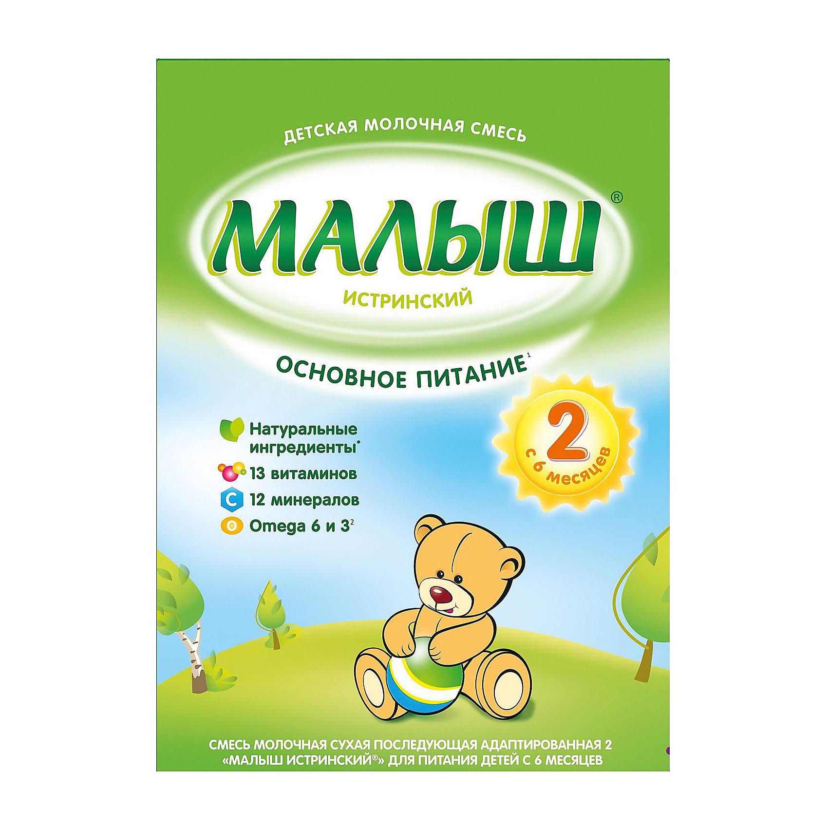 Обзор молочных смесей малыш истринский: состав детского питания для детей с рождения