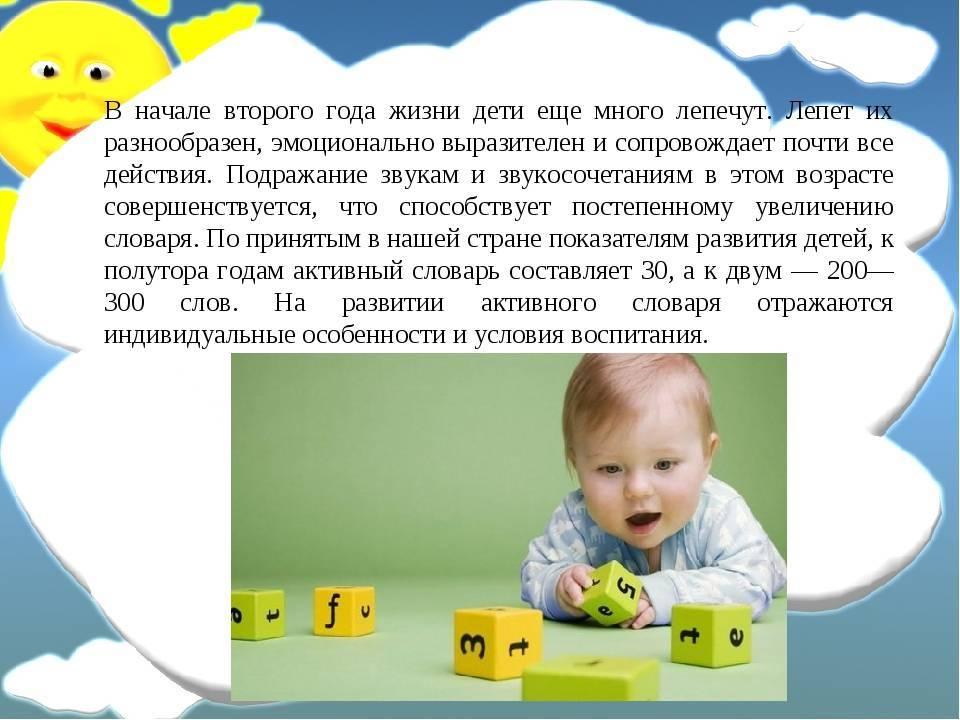 Эмоциональный ребенок: попробуем настроить. психология детей от 1 до 2 лет