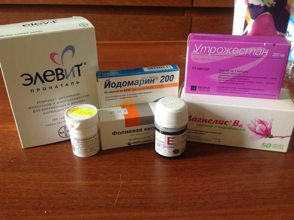 Витамины для беременных в 3 триместре: насколько они важны для будущей мамы и как подобрать витаминный комплекс