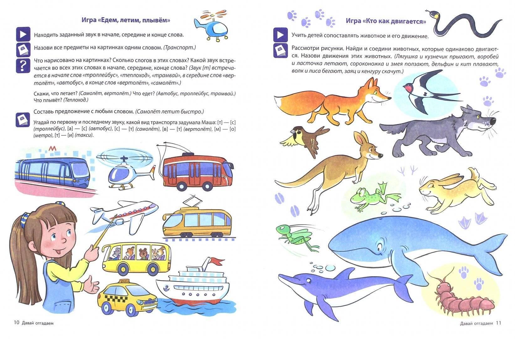 Логопедические упражнения для детей: гимнастика для языка и артикуляции