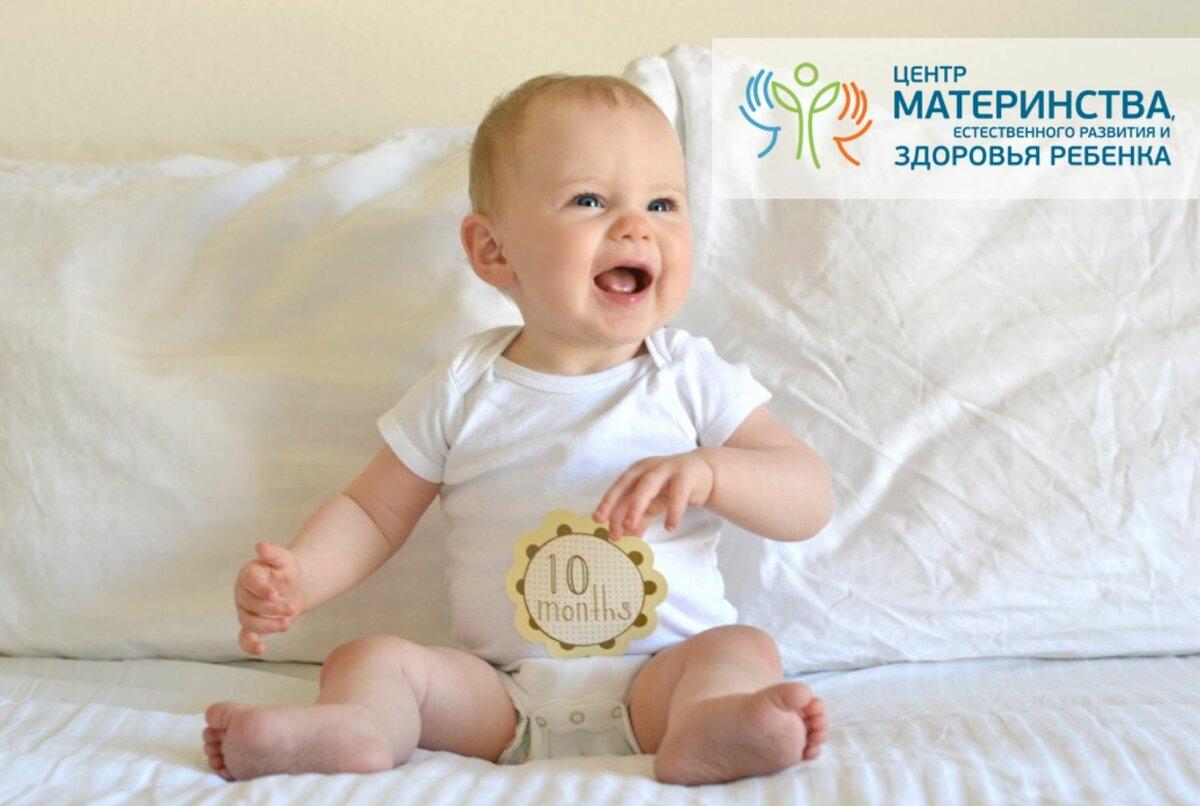 Как развивать ребенка в 4 месяца — развивающие игры и занятия
