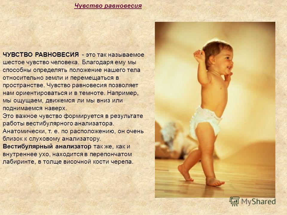 Развитие ребенка в 3 месяца