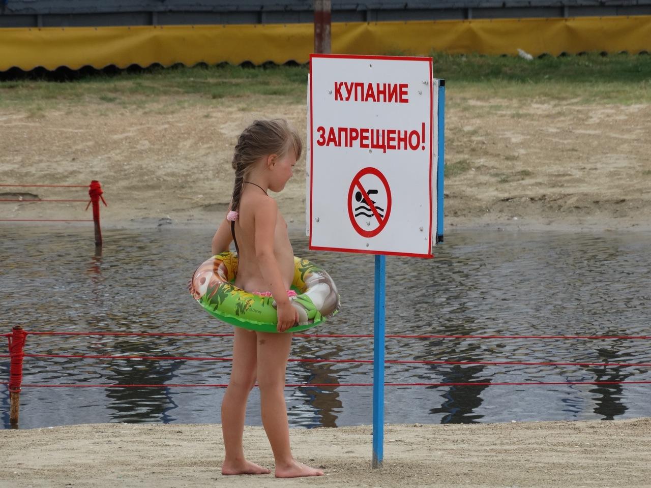 Что взять с собой на пляж с ребенком. отдых с детьми