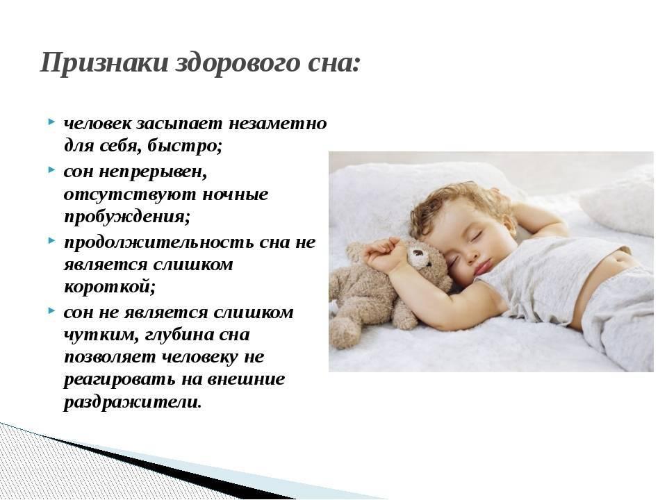 Крепкий сон - залог здоровья...