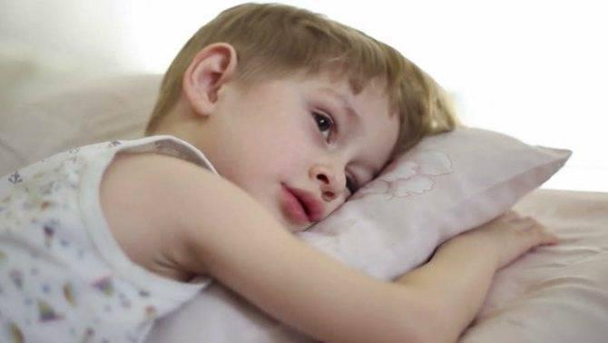 Ребенка 11 лет болит яичко, ребенок жалуется на боль в яичке.