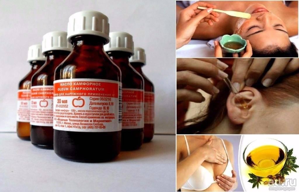 Камфорный спирт: применение для ушей у детей, при температуре и от кашля, при отите