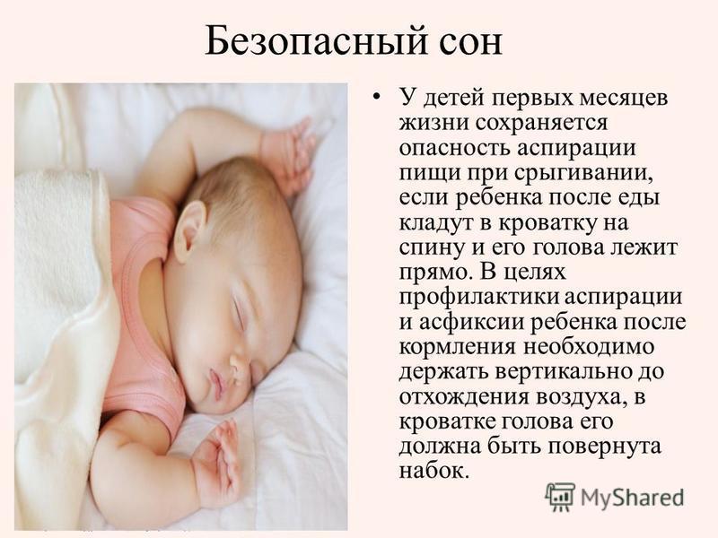 Развитие ребенка по месяцам до года   уроки для мам