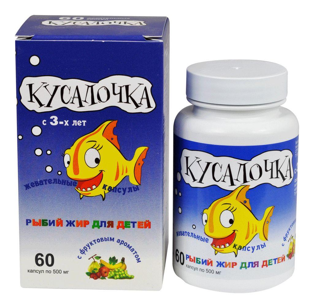 Рыбий жир для детей: какой выбрать, польза и вред, инструкция по применению