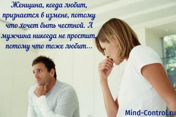 Почему муж изменяет жене, но говорит, что любит: причины постоянных измен парня, что это значит в психологии