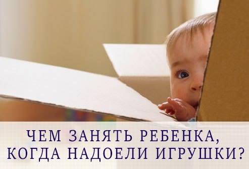 Ребенок отбирает игрушки. что с этим делать? | бебинка
