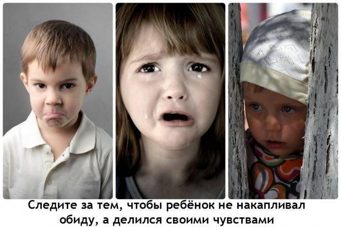 Избалованные дети: признаки. самые избалованные дети в мире. как перевоспитать избалованного ребенка?